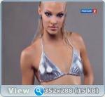 http://i2.imageban.ru/out/2011/03/29/85fe6fa2a2f94c366ce62d3377da79ed.jpg