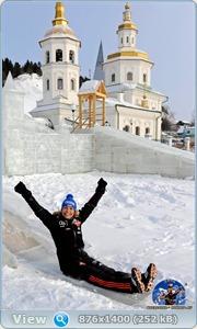 http://i2.imageban.ru/out/2011/03/31/dbd1c37ba0d1c1772fcd632b314b8a39.jpg