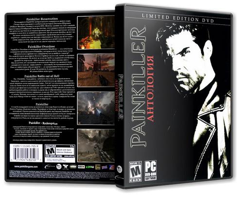 Painkiller anthology (2004-2012) pc repack от r g механики