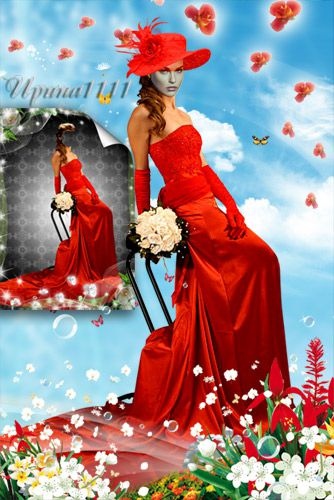 Женский шаблон для Photoshop - Lady in red