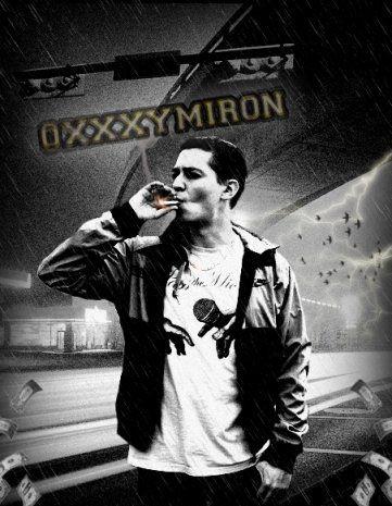 Oxxxymiron - Трекография