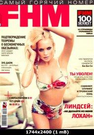 http://i2.imageban.ru/out/2011/05/19/a0f4541dafc62bd6fa82c3c1f83e312a.jpg