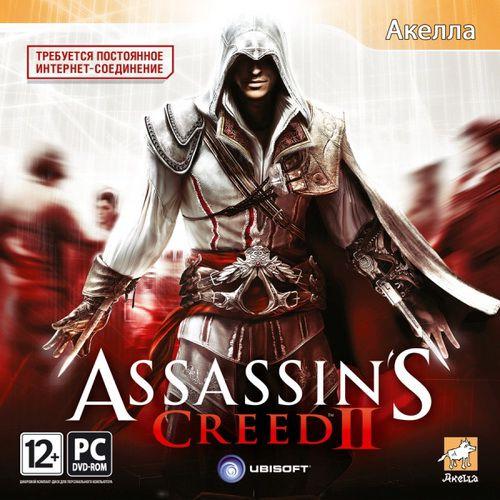 Assassin's Creed 2 PC | RePack от R.G. Механики