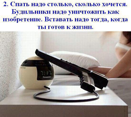 Вот такие вот будильники...))