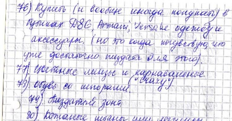 http://i2.imageban.ru/out/2011/05/27/c8d6019847e1c41c7b8af46207f27c82.jpg
