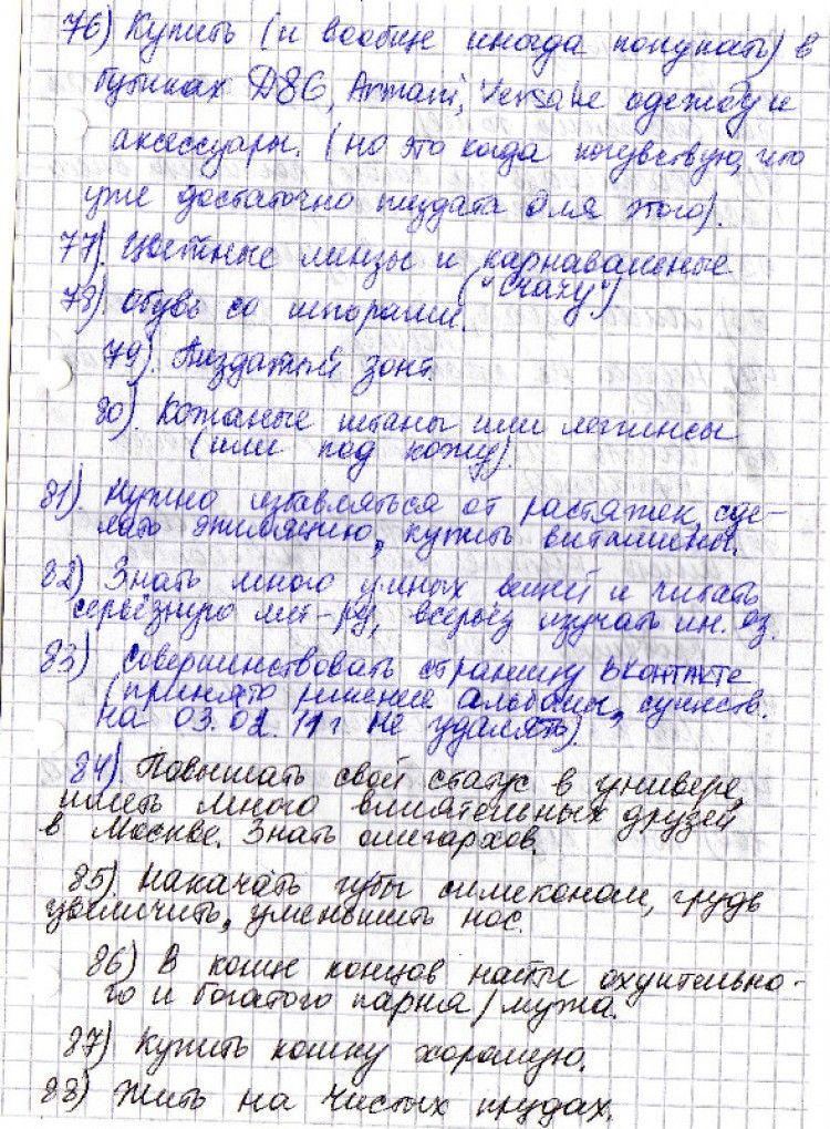 http://i2.imageban.ru/out/2011/05/27/e4a87113cd30050bb67b3370ec956c94.jpg