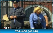 Москва. Три вокзала - 2 (2011) SATRip
