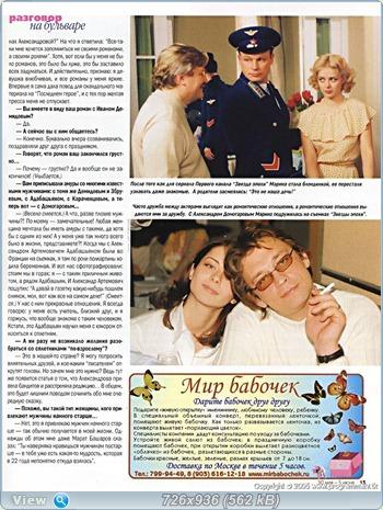 http://i2.imageban.ru/out/2011/05/31/da0c62f0247d0341afc8b1bda8378012.jpg