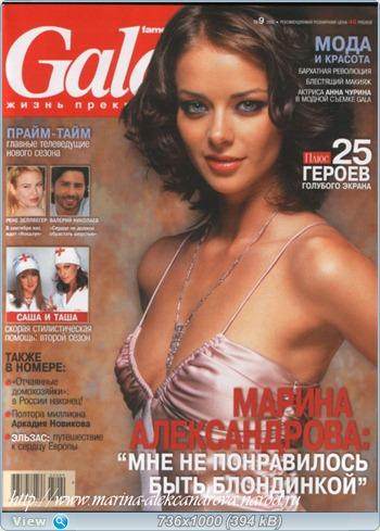 http://i2.imageban.ru/out/2011/05/31/f1b8b2cc979b571abfec596901f862bb.jpg