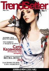 http://i2.imageban.ru/out/2011/06/06/f3a4f335d80ed8c98906f8589910cc62.jpg