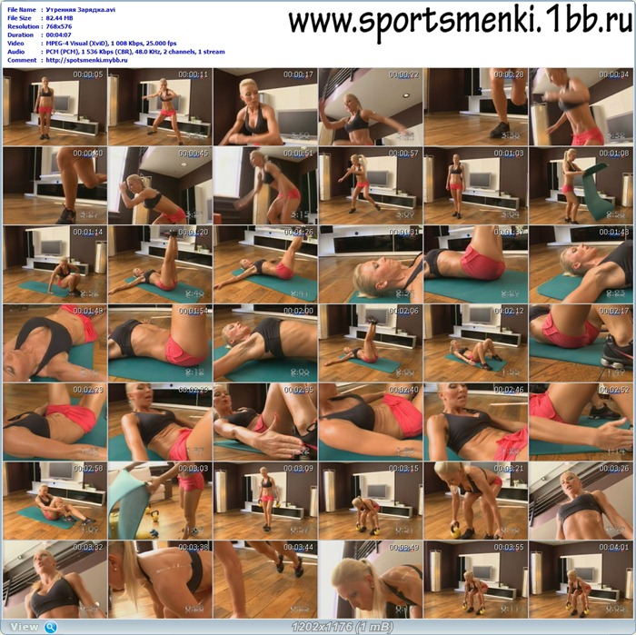 http://i2.imageban.ru/out/2011/07/09/a3db5eb9bfe43fdefa1491e693224474.jpg