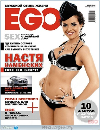 http://i2.imageban.ru/out/2011/07/10/765bacb1d0cd52fe21b081f79f9b22d2.jpg