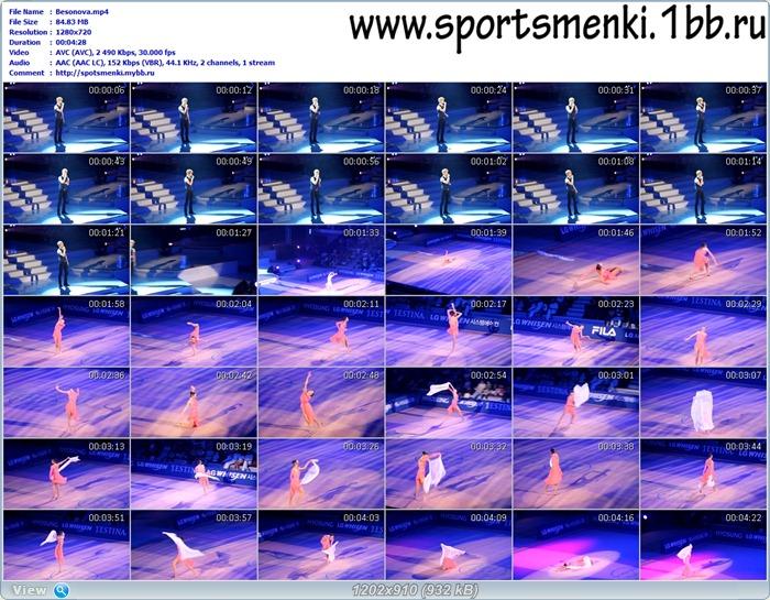 http://i2.imageban.ru/out/2011/07/11/30c2f00b9ab89687ecf7332f40ef9fff.jpg