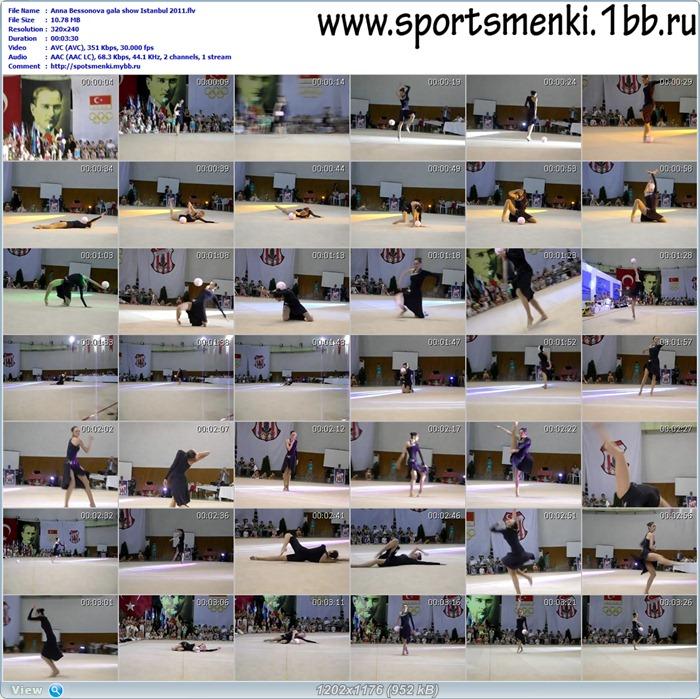 http://i2.imageban.ru/out/2011/07/11/7fd8d0b4c48dbeb8725905c03aaa90b3.jpg