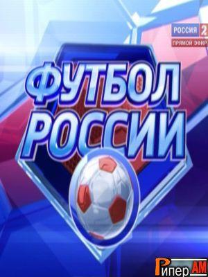 календарь по футболу украины