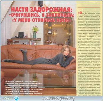 http://i2.imageban.ru/out/2011/07/16/deac751dcc6b01d682283d95695dcdba.jpg