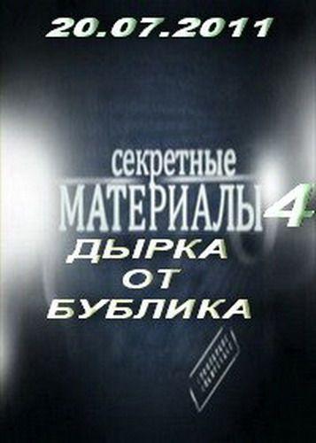 http://i2.imageban.ru/out/2011/07/25/0d7d41c67c61497e946694d5407e8de2.jpg
