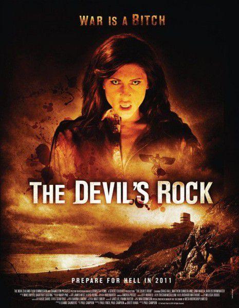 Дьявольская скала