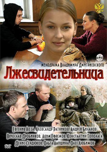 Нереальная история (сериал, 2011) + торрент скачать -.