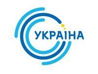 """На спутнике Astra 4A появилась еще одна версия телеканала """"Украина"""""""