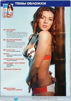 http://i2.imageban.ru/out/2011/08/21/f3fb29494b36dbbc7b36df783c7c7c58.jpg