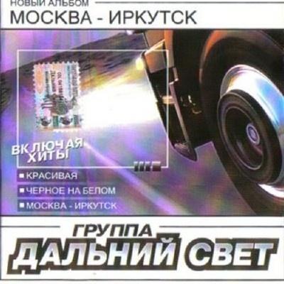 http://i2.imageban.ru/out/2011/08/22/b3450d36bb171d846de8ba307a2e1694.jpg