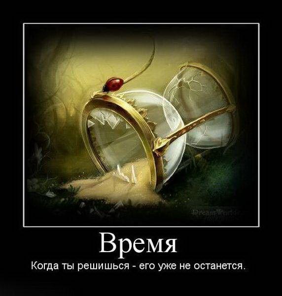 http://i2.imageban.ru/out/2011/08/24/6df327a2c5168ac416f2fb21ccd4bf6e.jpg