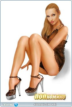http://i2.imageban.ru/out/2011/08/24/cc46a091fe9e001d86b0c00aba92a195.jpg