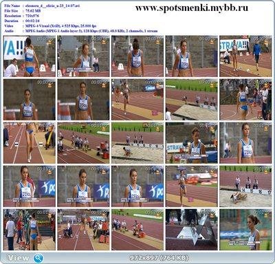 http://i2.imageban.ru/out/2011/08/25/2c3fe5b04f38cb060c755058301f509a.jpg