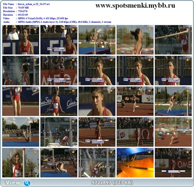 http://i2.imageban.ru/out/2011/08/25/fba3195a32a5cf725054e329575a7331.jpg