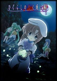 Когда плачут цикады (второй сезон) / Higurashi no Naku Koro ni Kai (TV- 2 )[серии 24 из 24]RUS
