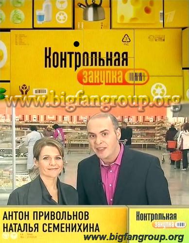 Контрольная закупка / Тональный крем (07.03.2012)