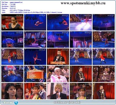 http://i2.imageban.ru/out/2011/08/31/84b85dd0696a0d3ff2309ef5bfc5c54b.jpg
