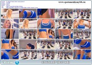 http://i2.imageban.ru/out/2011/09/01/d0fadddf5f8a0c112ef1a5349dd6a934.jpg