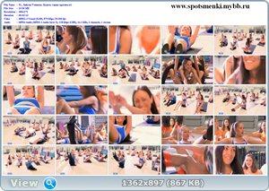 http://i2.imageban.ru/out/2011/09/02/04ac8f018c685d14d8c32ed6d698e5f9.jpg
