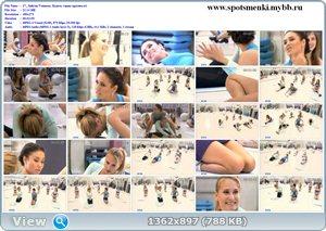 http://i2.imageban.ru/out/2011/09/02/40503576d554d2eb76ce394ecb863e47.jpg
