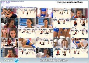 http://i2.imageban.ru/out/2011/09/02/b182b9a9d45448245b24da3cad92dcca.jpg