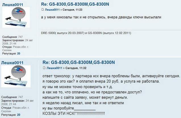 http://i2.imageban.ru/out/2011/09/06/841c0316e9cd1766d3ed760213e83723.jpg