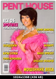 https://i2.imageban.ru/out/2011/09/11/cfcaf0516fedfaf4c8375f502f9ebda2.jpg