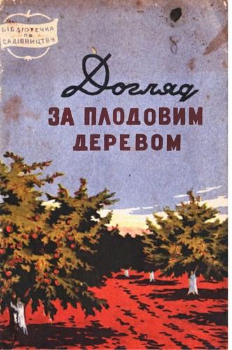 http://i2.imageban.ru/out/2011/09/14/62707db8648efd9bbec4f03c82b795b1.jpg