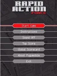 Сила быстрого действия (Rapid Action Force)