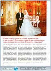 http://i2.imageban.ru/out/2011/09/25/11fc0cd8b6ae3d00ab51c573d9611d8d.jpg