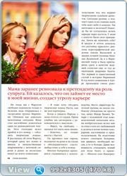 http://i2.imageban.ru/out/2011/09/25/147049b0022d410557780bf528ca7fa2.jpg