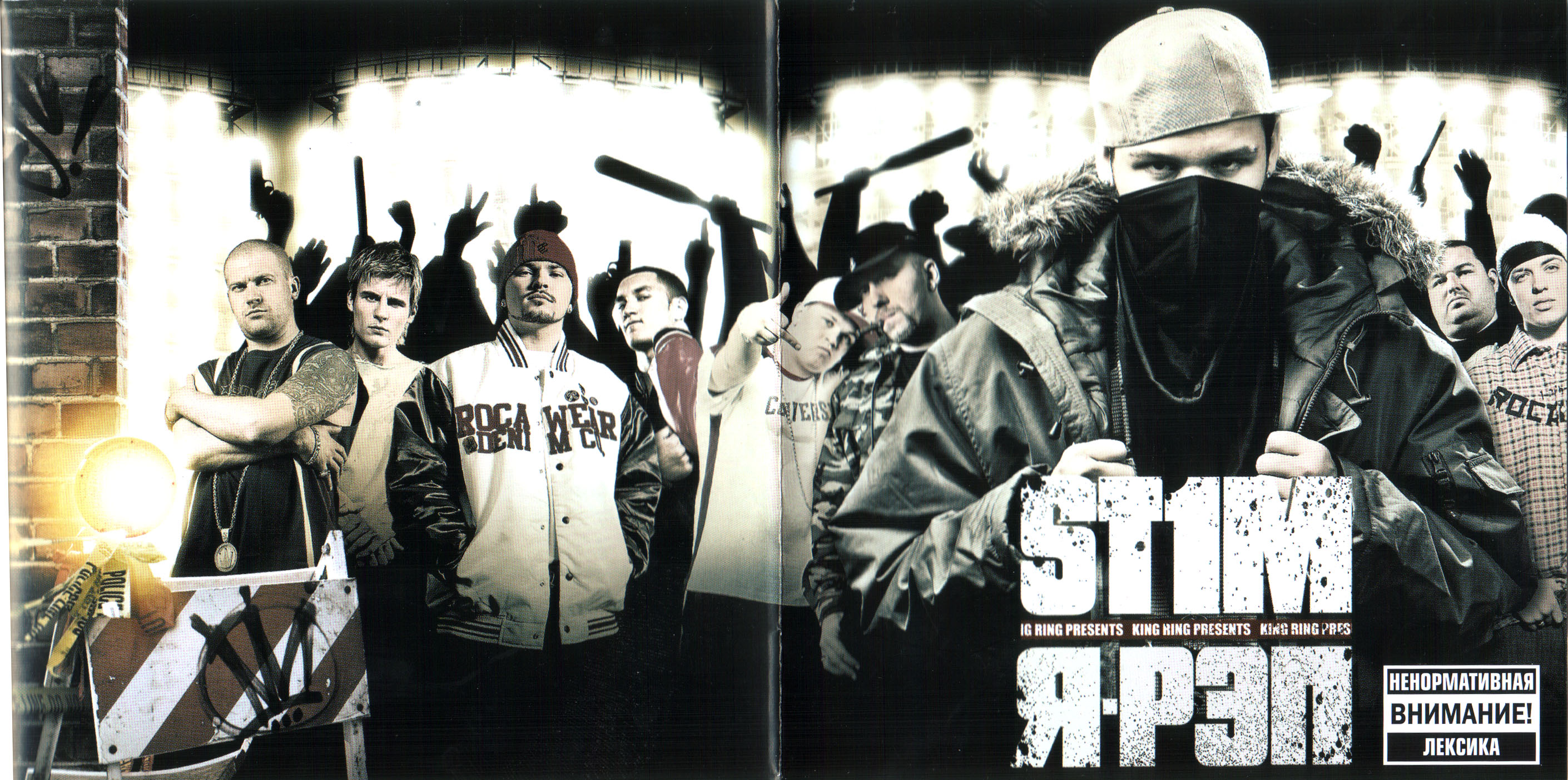слушать rap зарубежный