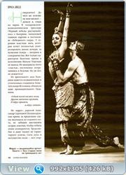 http://i2.imageban.ru/out/2011/09/25/53d975bd913b62b2b32a64b5caa782dc.jpg