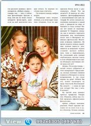 http://i2.imageban.ru/out/2011/09/25/8b705e0c44e9d801f159aede9020d880.jpg