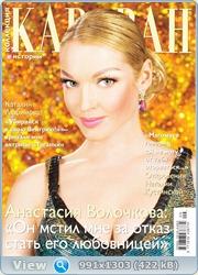 http://i2.imageban.ru/out/2011/09/25/b277f6848599d03cec48a395a493e1ed.jpg