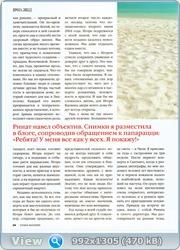http://i2.imageban.ru/out/2011/09/25/b994b1916b5ad693cf9d2fa7498e37f0.jpg