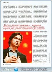 http://i2.imageban.ru/out/2011/09/25/fecbafa2c31a6bc891a58692f817589c.jpg