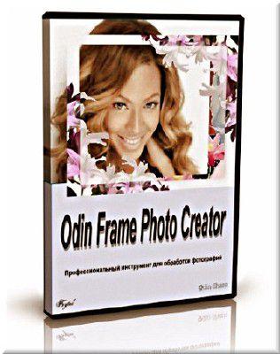 Frame Photo Creator